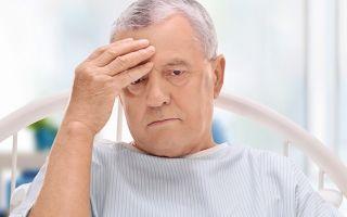 Нейроциркуляторная дистония по смешанному типу